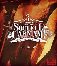 soulfull-dvd